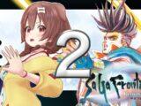 #2【レッド編】サガ フロンティア リマスター やるよ~!!!【※ネタバレあり】