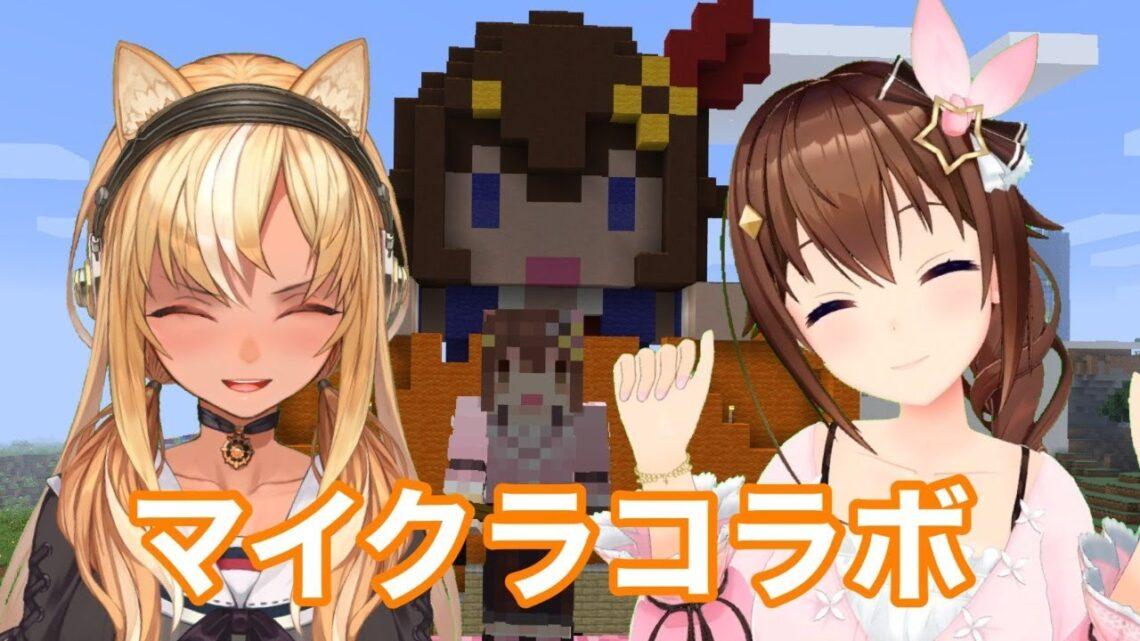【Minecraft】そうだ!ふーたんに助けてもらおう!!【#そらフレマイクラ/不知火フレア/ときのそら/ホロライブ】