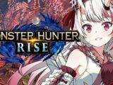 【 MONSTER HUNTER RISE】初心者ハンター!!一狩りいきます!!