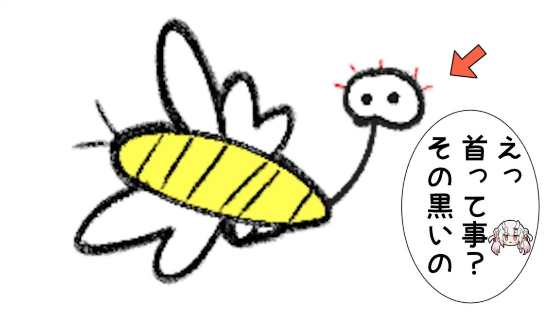 【切り抜き漫画】ころねの虫取りファッション【戌神ころね/天音かなた/宝鐘マリン/大神ミオ/百鬼あやめ/ホロライブ】【手描き】