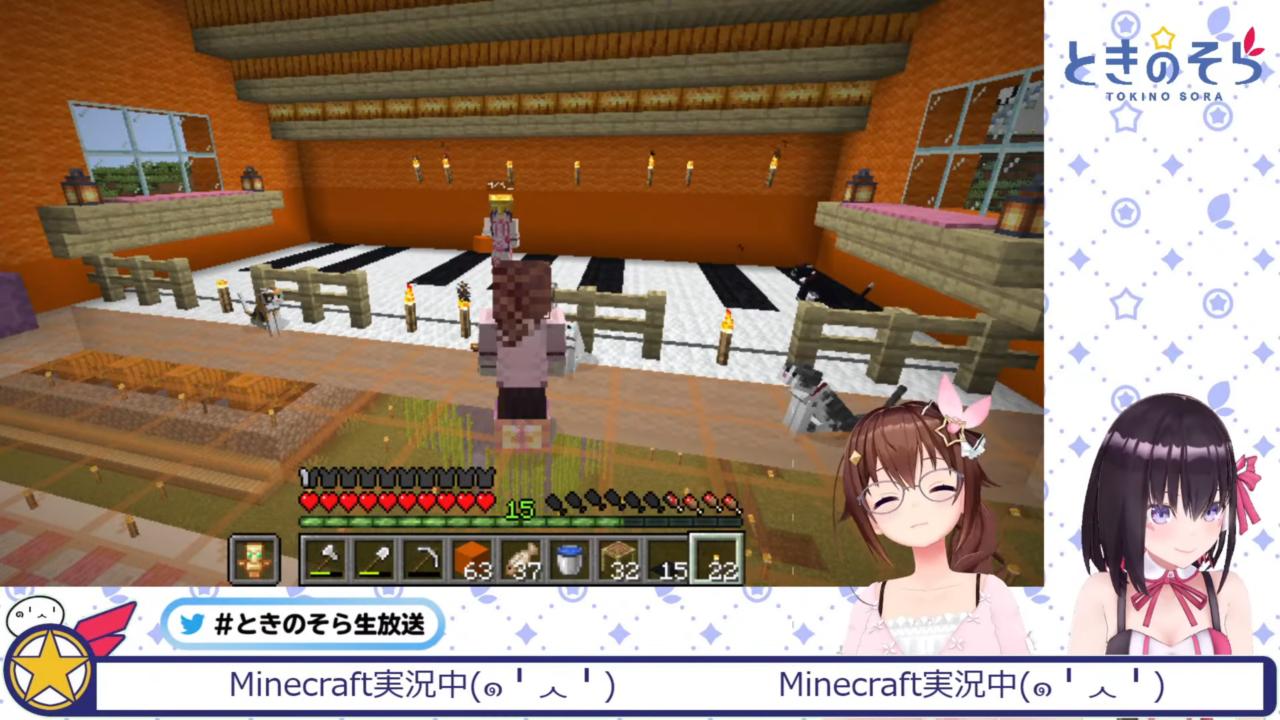 0ab42fb029d03c4c3f226b3d6a3b0162 【Minecraft】初!?・・・マイクラしながらアカペラ歌枠!!【#SorAZ/#ときのそら生放送】