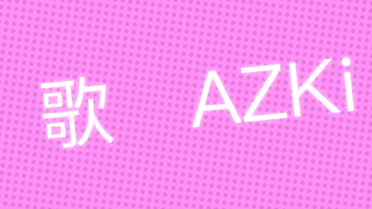 0bd984ef9490e898aeeb12165c87d0de 【フルアニメーションMV】リアルメランコリー / AZKi【#アニAZ】