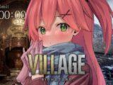 【 BIOHAZARD VILLAGE Gameplay Demo 】60分間の体験リベンジするで!【ホロライブ/さくらみこ】