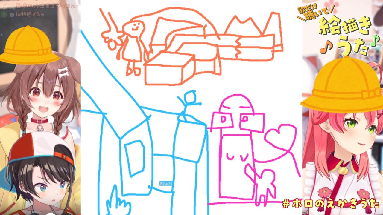13900a8a61973ba43d08f04bd42ebb1b 【 #ホロのえかきうた 】ホロメンの作った絵描き歌を歌だけ聴いて描く選手権!🎨🎏【ホロライブ/さくらみこ/大空スバル/戌神ころね】