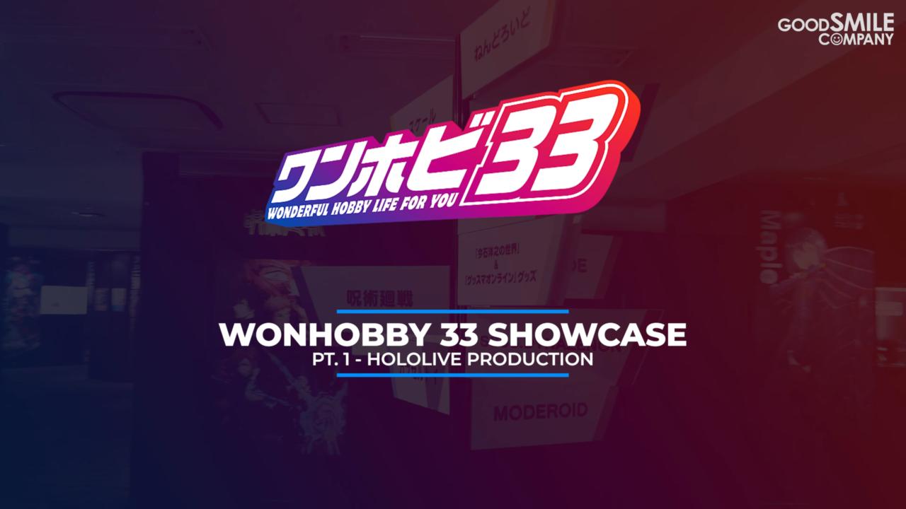 1adbdb62473ff263f3421d464eae76d3 New HOLOLIVE Figures! | WonHobby 33 Showcase Part 1
