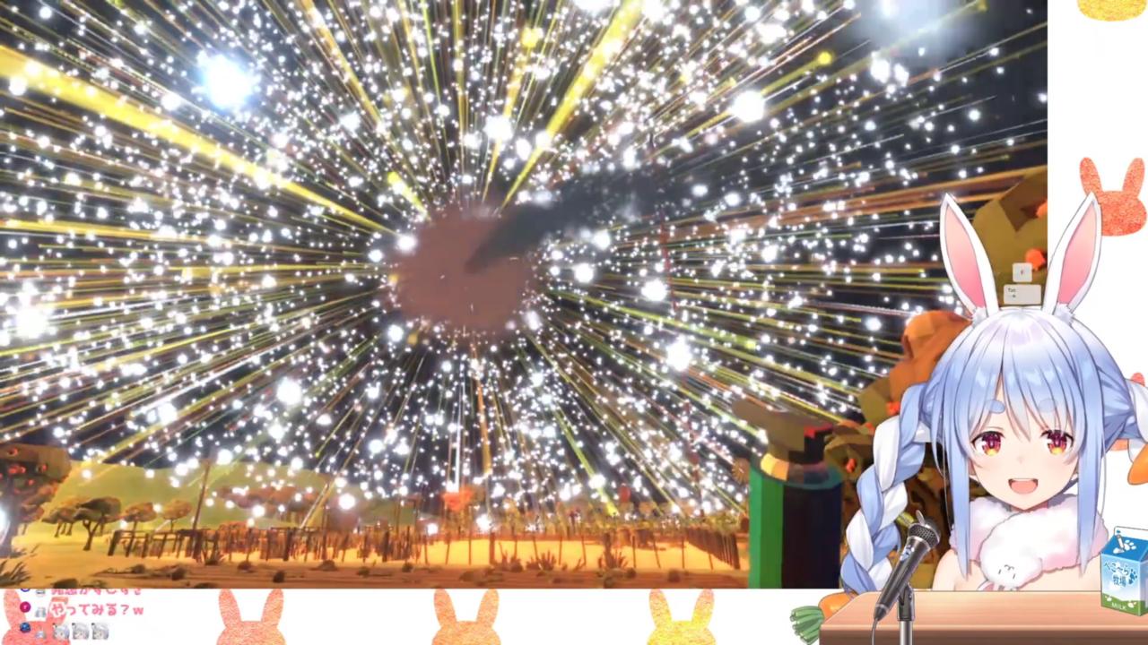 24cb88432f1a88aee9ea615d9428ed00 【Fireworks Mania】大花火を打ち上げたる!!!!ぺこ!【ホロライブ/兎田ぺこら】