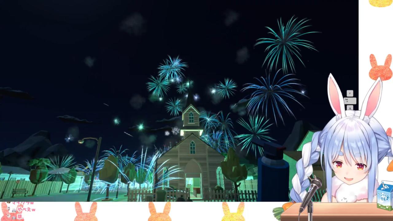 32827425728e7b794237e30f731920c1 【Fireworks Mania】大花火を打ち上げたる!!!!ぺこ!【ホロライブ/兎田ぺこら】
