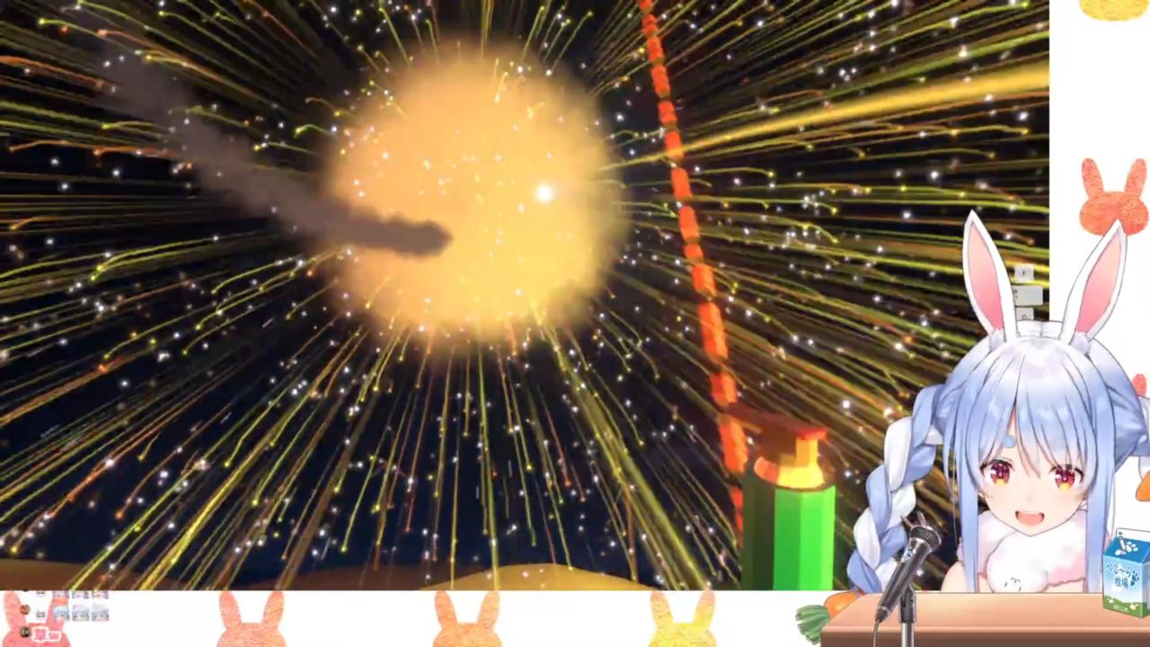 3c2c2d519a10363d0d5e52db2d4afa94 【Fireworks Mania】大花火を打ち上げたる!!!!ぺこ!【ホロライブ/兎田ぺこら】