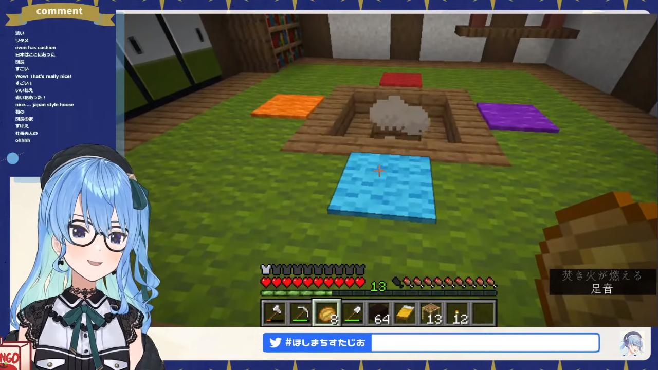 451740d590d817b32af3e99932c2cef6 【Minecraft】おひるの粘土集め【ホロライブ / 星街すいせい】