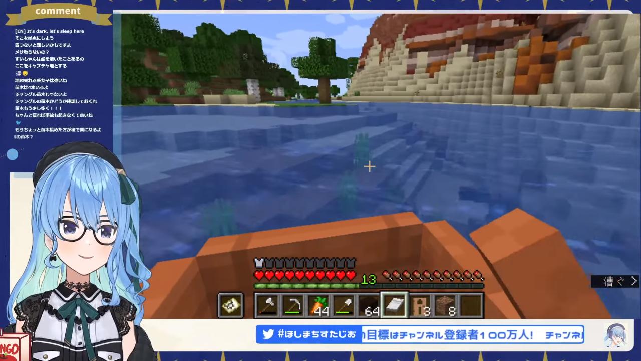 48ce74d020f7eb4163129ec674ad29f6 【Minecraft】おひるの粘土集め【ホロライブ / 星街すいせい】