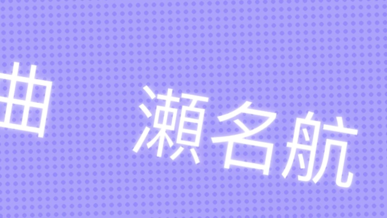 4bfae35a589a3d1613b62db2a30499df 【フルアニメーションMV】リアルメランコリー / AZKi【#アニAZ】