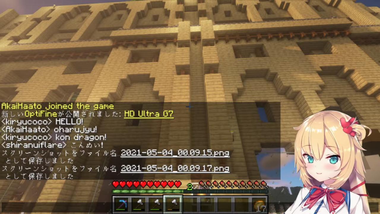 511d4efd9c2068fd8c4c60b44131a930 【Minecraft】深夜の残業。#GODCHAMA