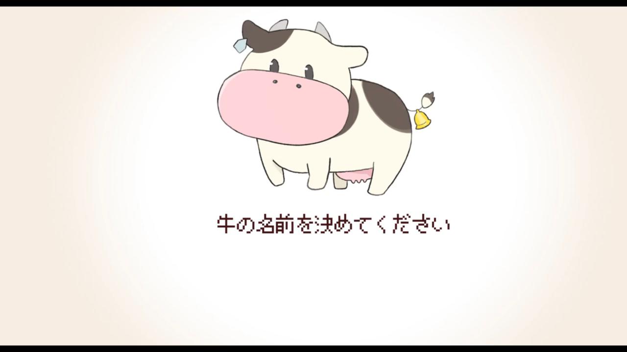 53e11dc5d1033f422f0a808e85bf8075 【切り抜き漫画】牛の名前をノエルにしていることがバレるラミィ【ホロライブ】