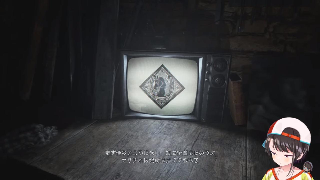 566772e6e026d465b93fb5dfac0fe9bf 【#2】バイオハザードヴィレッジ:Resident Evil Village【ホロライブ/大空スバル】