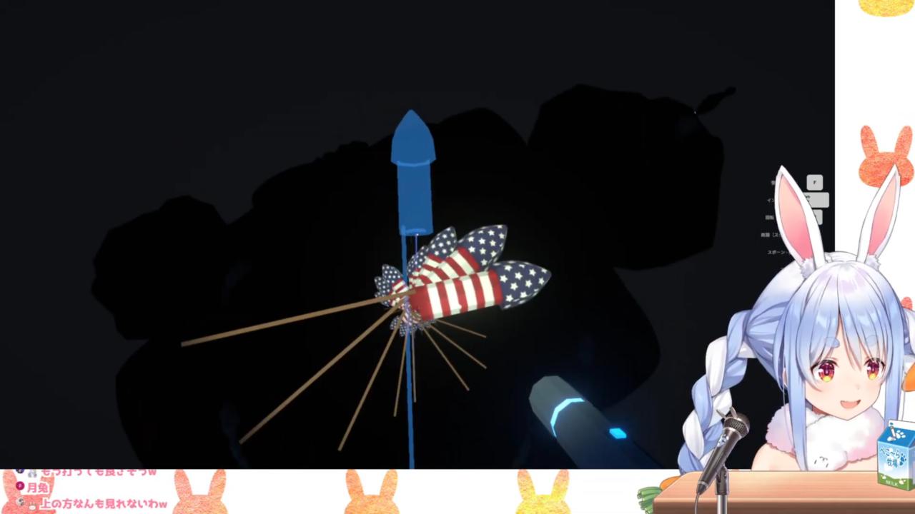662cb01515d9b196d74db9bda286a504 【Fireworks Mania】大花火を打ち上げたる!!!!ぺこ!【ホロライブ/兎田ぺこら】