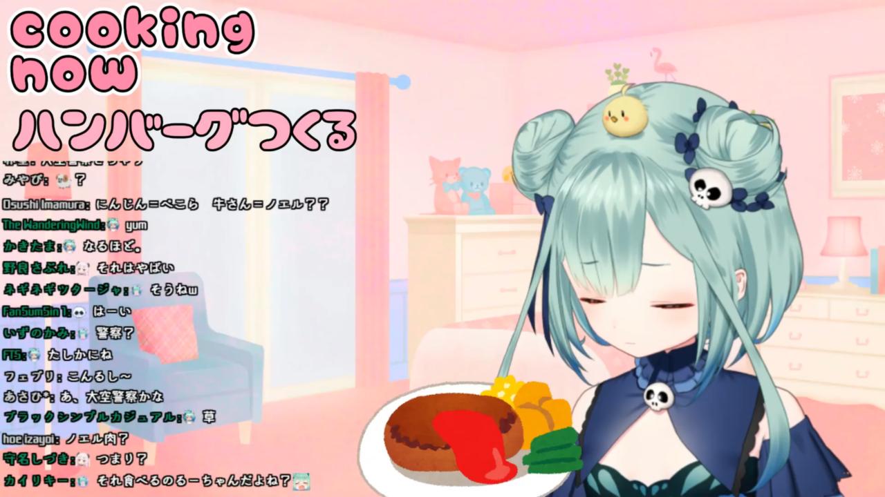 75828061f49228f81fefd139088f0c82 【cooking】お料理するううううう!!初キッチンから配信!!【潤羽るしあ/ホロライブ】