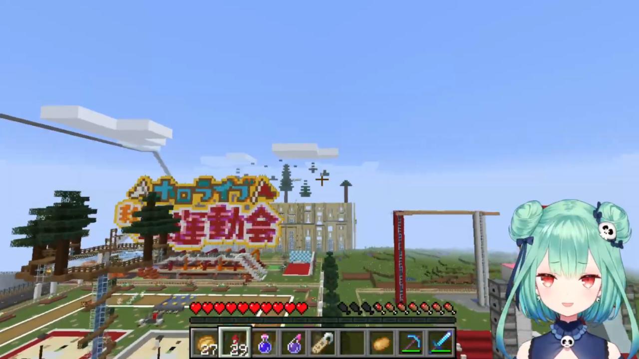8a85635b54541e7191521f2a5e35b5e2 【Minecraft】転職⁉事件!?ホロメンの建設会社に遊びに行く!【潤羽るしあ/ホロライブ】