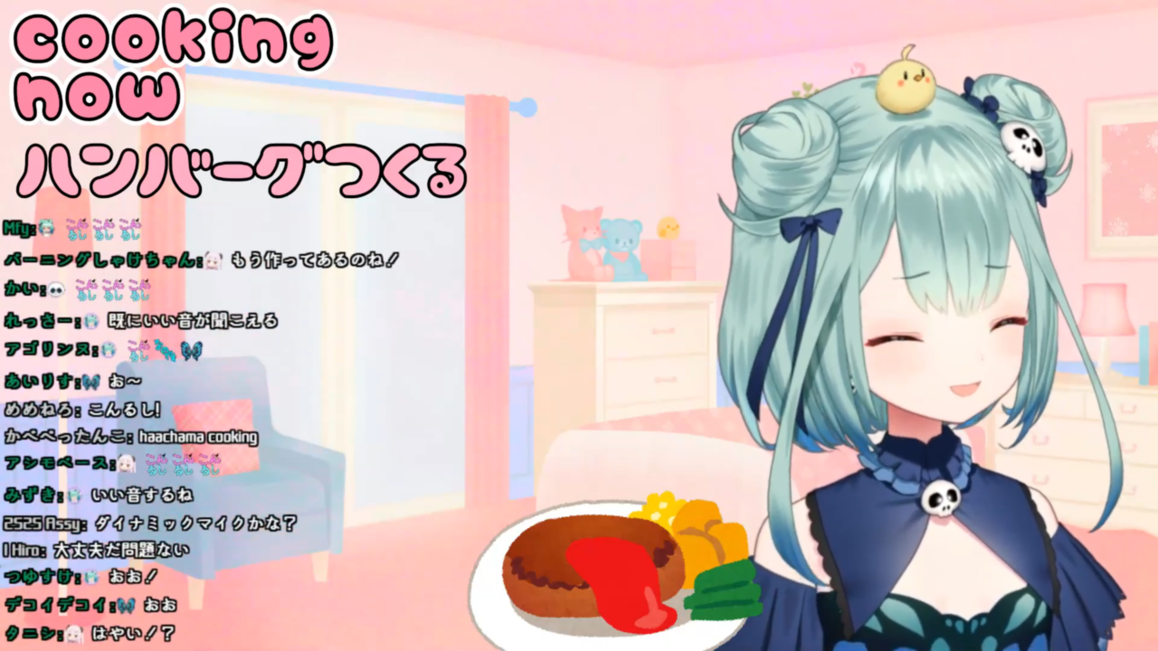 8d3bd20fb7dffd6efe11a29dad5228cd 【cooking】お料理するううううう!!初キッチンから配信!!【潤羽るしあ/ホロライブ】