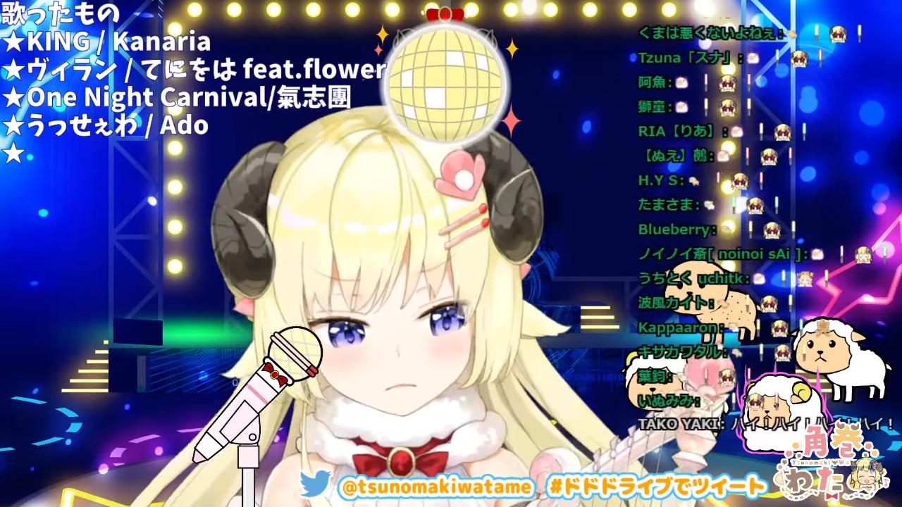 9d25200cf47e1275358b31ecbad9dea7 【歌枠】第40回!わためぇ Night Fever!!【角巻わため/ホロライブ4期生】