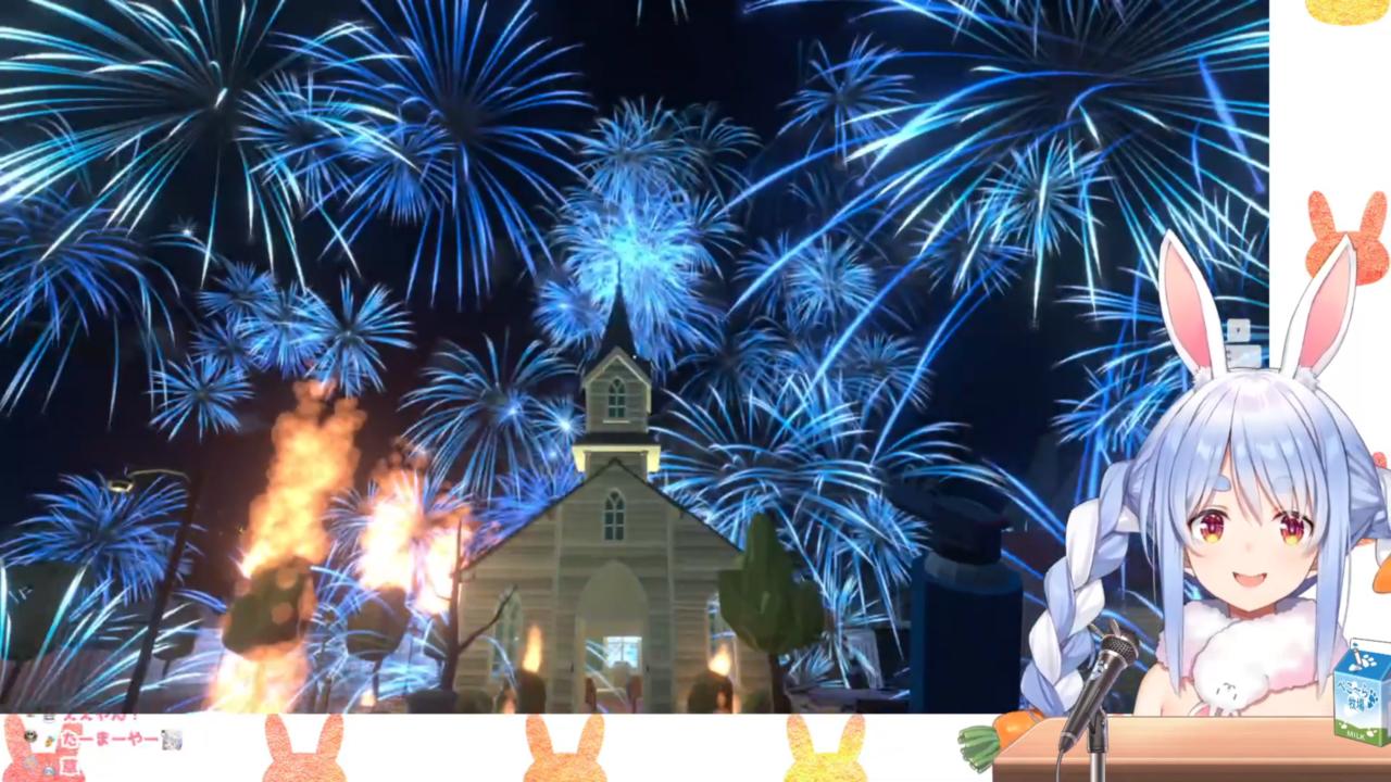 c4e8800b68b69d461419a79dbca71092 【Fireworks Mania】大花火を打ち上げたる!!!!ぺこ!【ホロライブ/兎田ぺこら】