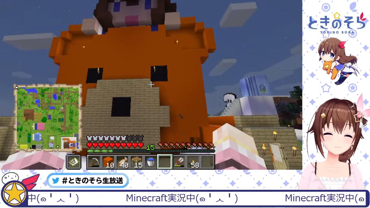 caf195faffb4b628e0458d8af43cb742 【Minecraft】我が家の地下カオスなのでは?【#ときのそら生放送】