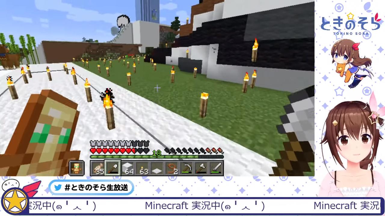 cb40e567d833de04842d3f2d87cd8e66 【Minecraft】マグマに負けない家づくり~シャケ次郎とわたし~【#ときのそら生放送】