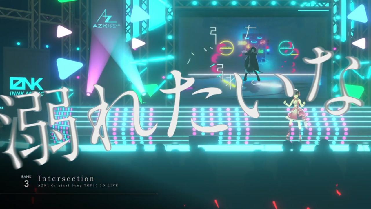 d164c350e4ce9ee24b57f88b35147224 【3D LIVE】AZKiのオリジナル曲サブスク再生数ランキングTOP10ライブ!!【 #AZKi生放送 】