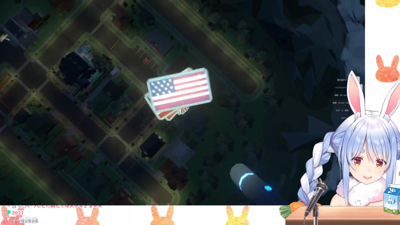 d67a8ab065cfe043019f4ce02e5d8869 【Fireworks Mania】大花火を打ち上げたる!!!!ぺこ!【ホロライブ/兎田ぺこら】