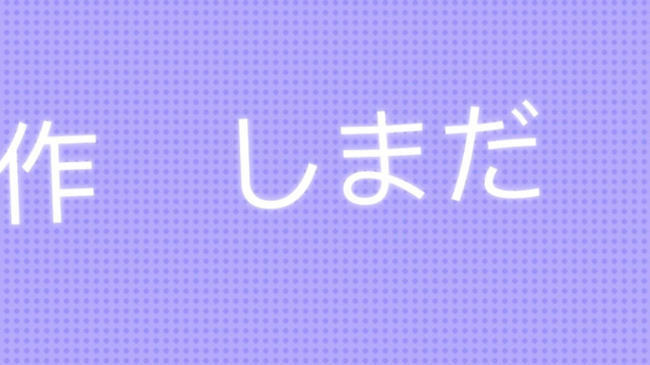 e753407c14eba8cfaa07ecf29569c459 【フルアニメーションMV】リアルメランコリー / AZKi【#アニAZ】
