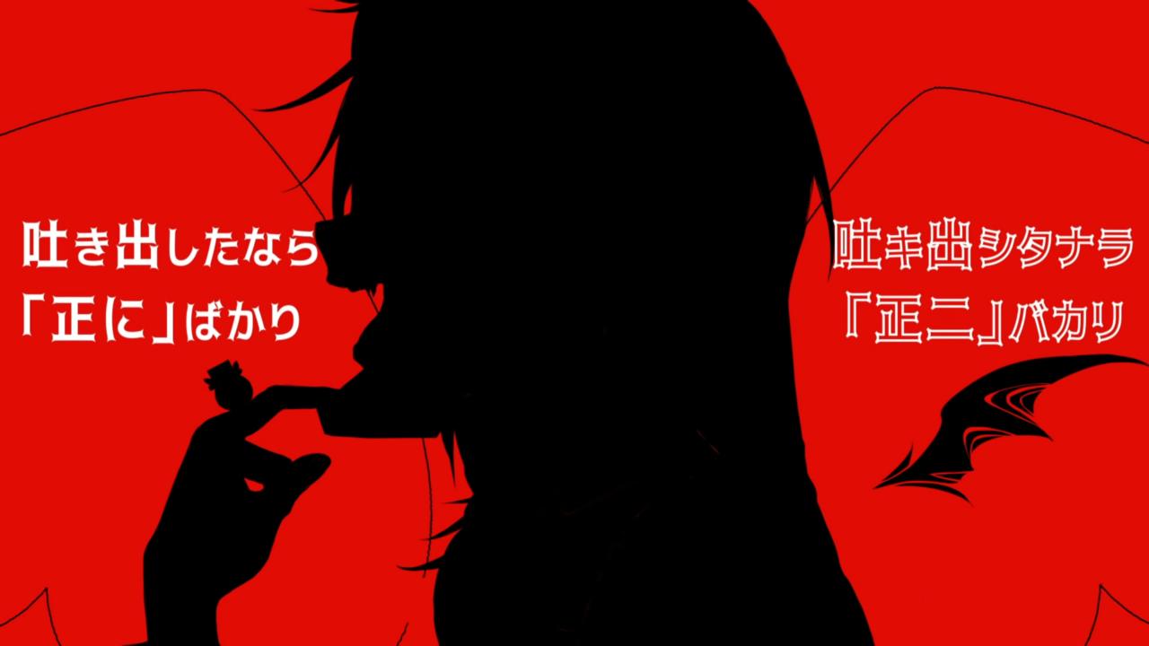 f155b90b08285059d8f7e891b1304f05 ヴァンパイア - 尾丸ポルカ(cover)