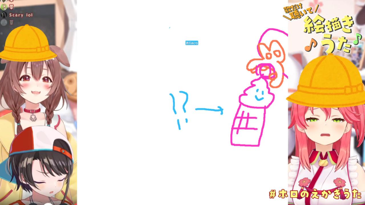 f8179810d52cb3ba984df64471f585e5 【 #ホロのえかきうた 】ホロメンの作った絵描き歌を歌だけ聴いて描く選手権!🎨🎏【ホロライブ/さくらみこ/大空スバル/戌神ころね】
