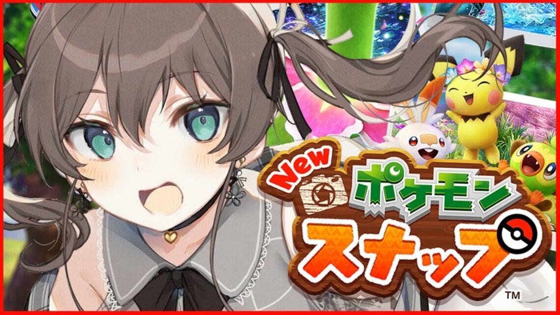 【Newポケモンスナップ】深夜にまったりポケモン監査!【ホロライブ/夏色まつり】