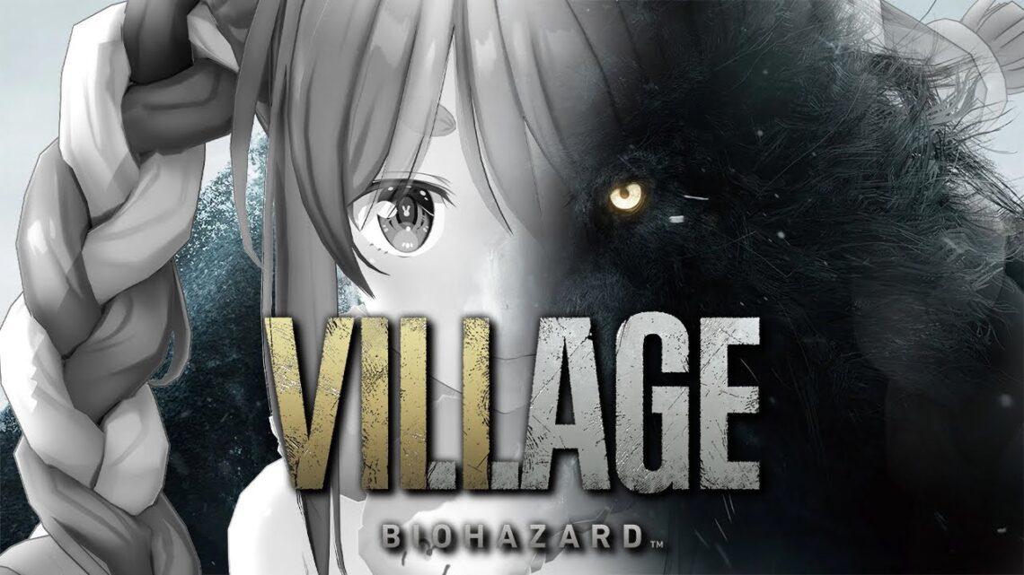 【たぶんクリアまで】バイオハザード ヴィレッジ/Resident Evil Villageぺこ!【ホロライブ/兎田ぺこら】