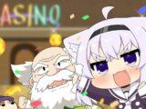 【ドラゴンクエストⅣ】ブライしか勝たん🥺 #2 ※ネタバレあり【猫又おかゆ/ホロライブ】