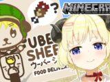 【Minecraft】わためのお絵描き遊び!【角巻わため/ホロライブ4期生】