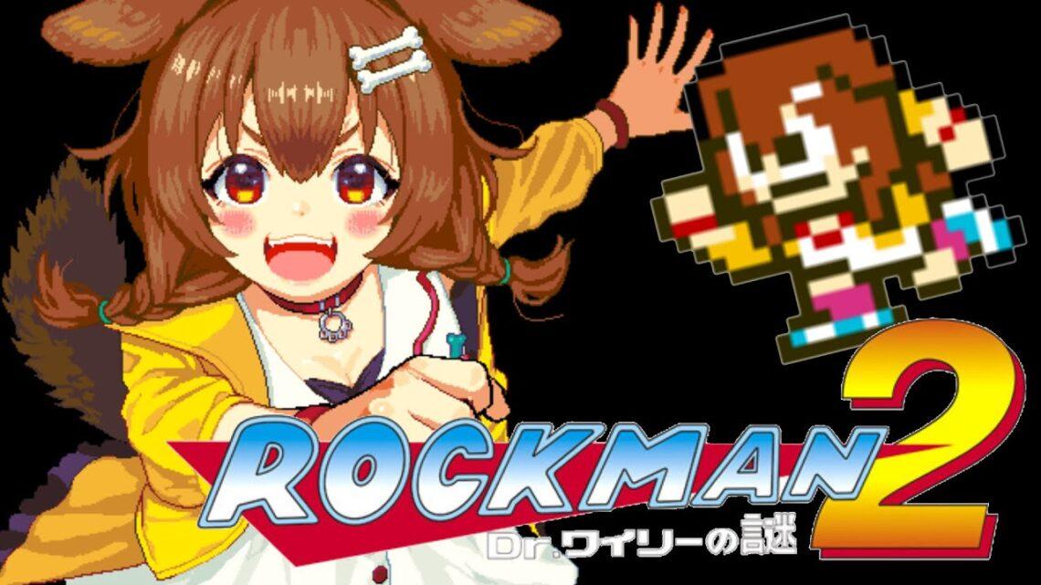 【#マリころ対決】『ロックマン2』同時プレイ!!先にクリアできるのはどっちだ!?【ころね支店】