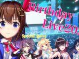 【お誕生日】BirthdayLive2021【#ときのそら誕生日2021】