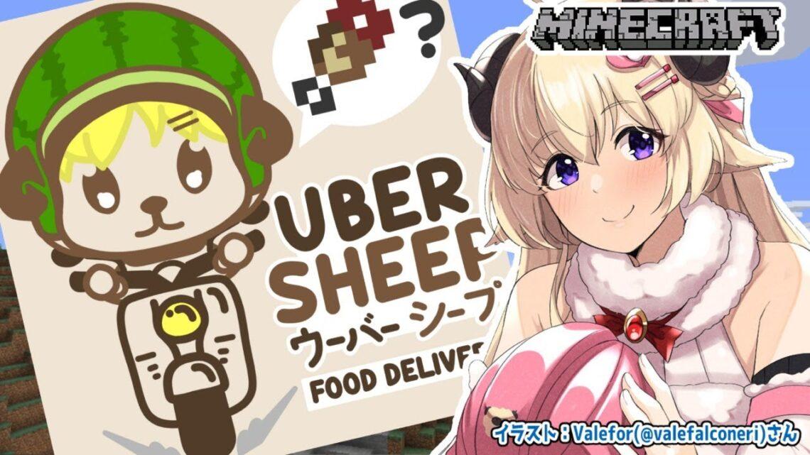 【Minecraft】砂遊びを経て、お絵描き遊びへ…!!!!【角巻わため/ホロライブ4期生】