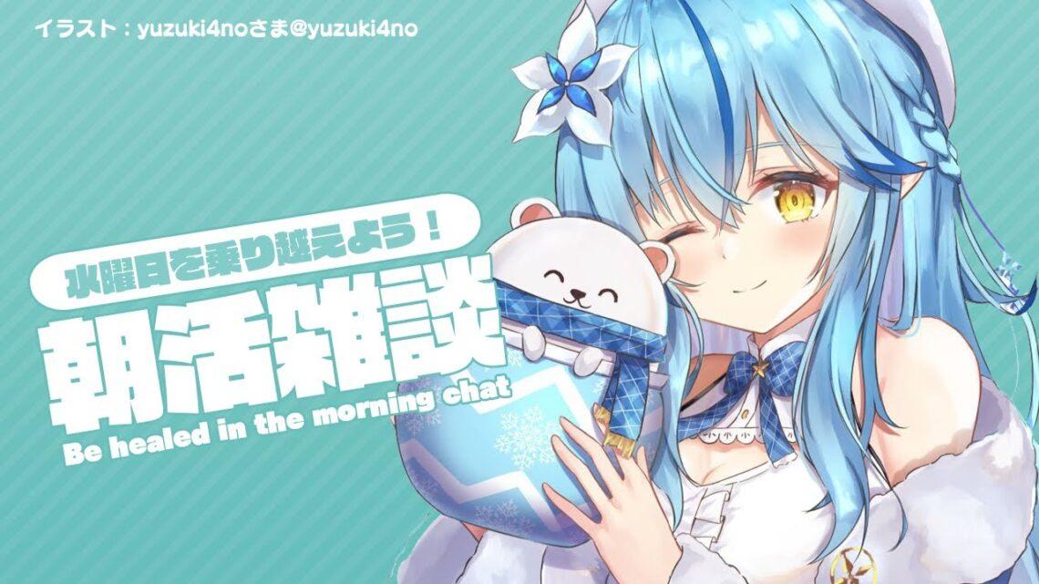 【立体音響】KU100で朝活雑談【4月21日】