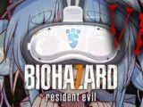 【PSVR】バイオハザード7 RESIDENT EVIL 7 biohazardをVRで遊んでみるぺこ!【ホロライブ/兎田ぺこら】