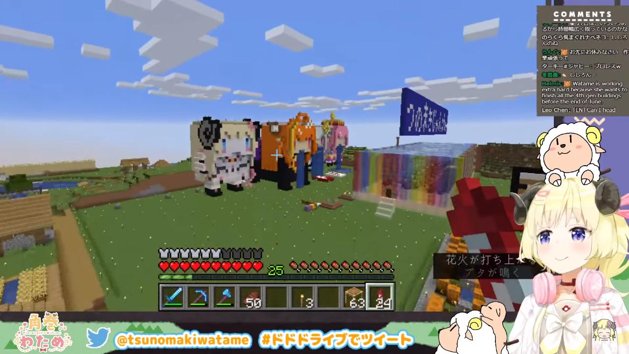 161b32103c511727085f1dbb34b11562 【Minecraft】今日は新・わためぇをつくるで!【角巻わため/ホロライブ4期生】