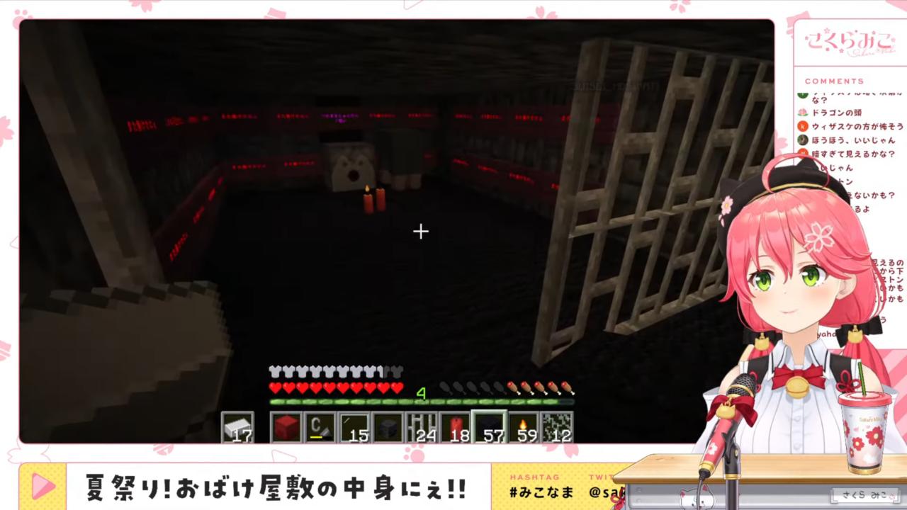2effd7ac6f89d2b78a822076862314f4 【 Minecraft 】夏祭りおばけやし~き!つくるにぇ!【ホロライブ/さくらみこ】