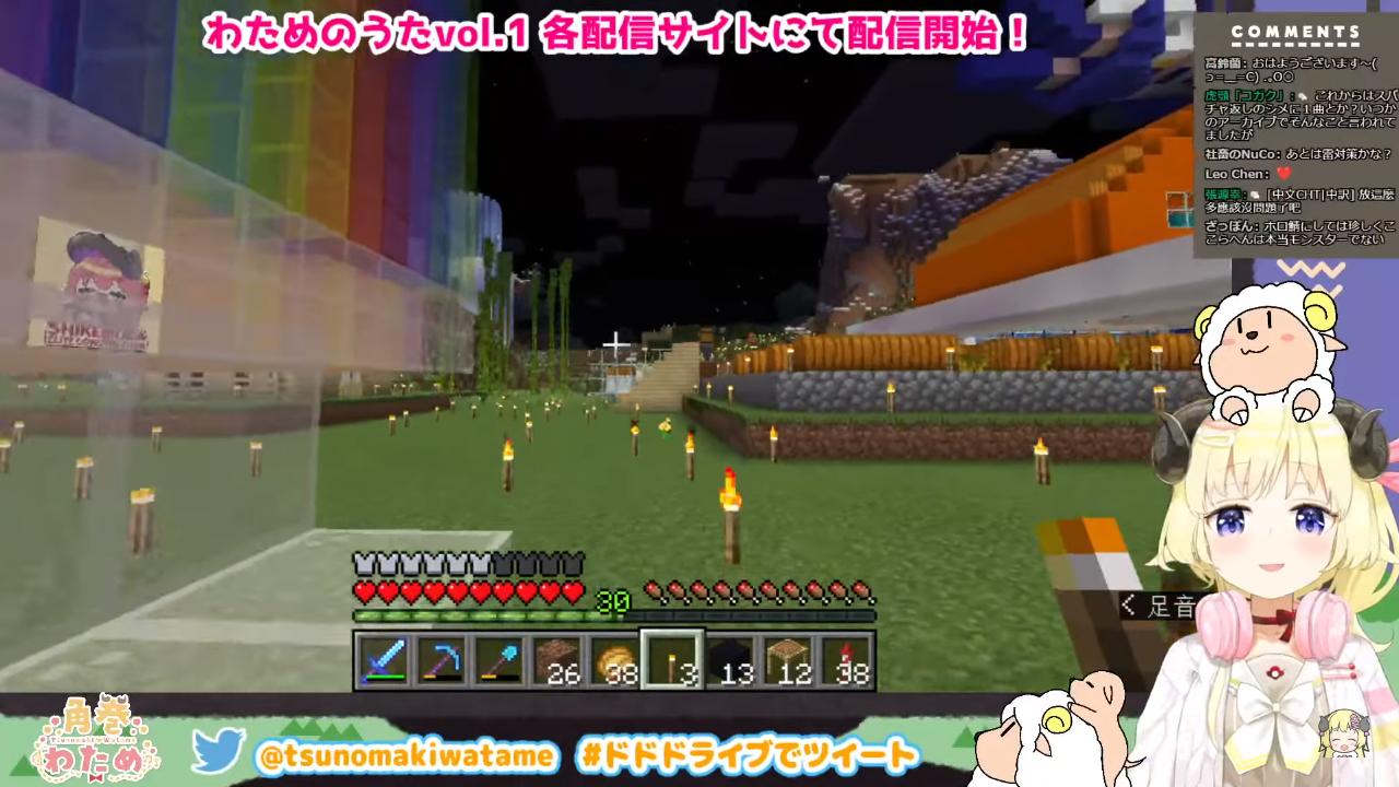 31f47c03ef13e585ea51e4bb18afc9d6 【Minecraft】今日はプチ告知あるよ!【角巻わため/ホロライブ4期生】