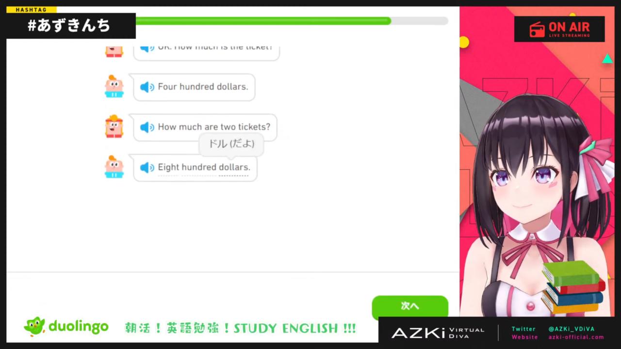 421b0dd5369508cd1a3ca5bb1dec9e9b 【Duolingo】朝活 STUDY ENGLISH !!! 英語のお勉強する【#あずきんち】
