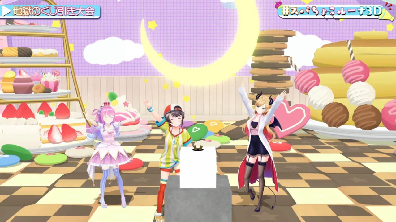 482cbca413edda3988120d2d11484c71 【#スバちょこルーナ】地獄くじ引き?!足つぼダンス?!?かかってこいや!!!!:subachocoruna 3D stream【ホロライブ】