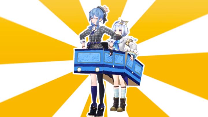 【アニメ】最速への憧れ 星街すいせい ホロぐら