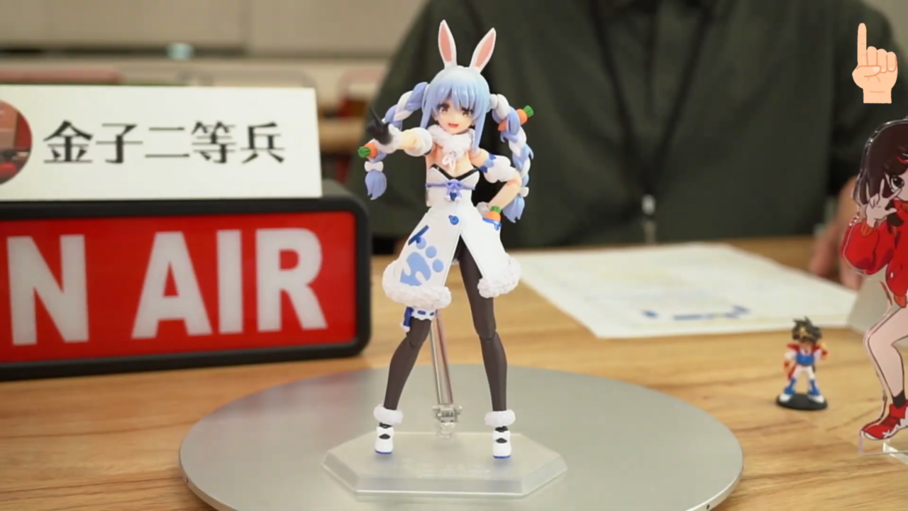 b5e9385a8d8405e69595f802785aa551 きtら!!【ホロライブ】figma兎田ぺこら 予約開始でチェキラ!!【hololive】 KiTra! ! figma Usuda Pecora is open for reservation now