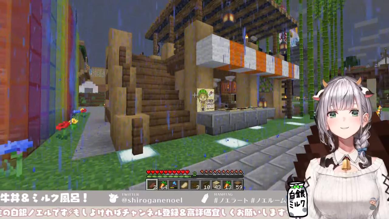 bf7874d4376e4e6b107f0795ad791ff9 【Minecraft】準備万端!ミルク風呂付の牛丼屋を作るどーッ!【白銀ノエル/ホロライブ】