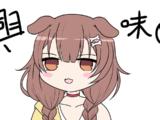 【切り抜き動画】リスナーにソセレを褒められて喜ぶスバルとソセレに興味を持つころねと茶化すおかゆ【ホロライブ漫画 】