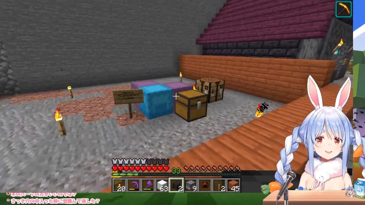 cc71b4f41d0aa1d8614228ba8d736856 【Minecraft】祭りにはびこる悪質くじ屋の闇を暴け!!!ぺこ!【ホロライブ/兎田ぺこら】